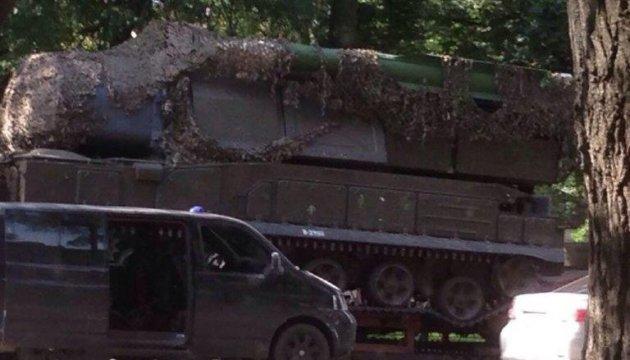 """MH17: Bellingcat считает новое фото """"Бука"""" доказательством причастности РФ к крушению"""