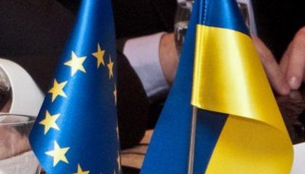 EU extends advisory mission in Ukraine, approves budget worth EUR 32 mln