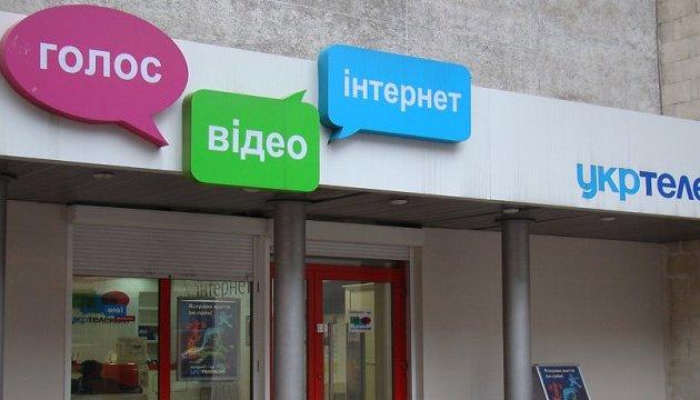 Ощадбанк ініціює банкрутство компанії Ахметова, яка є власником Укртелекому