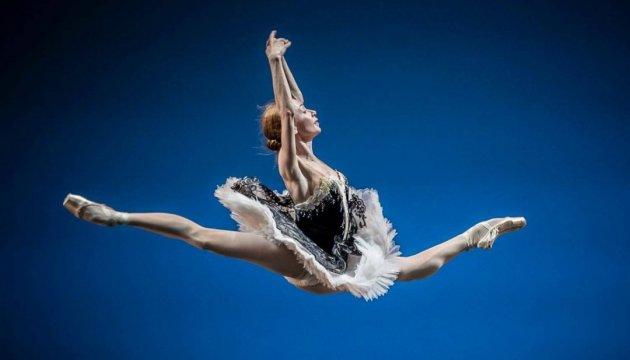 Повний релакс на вихідних: балет, серенади та скандинавська кухня