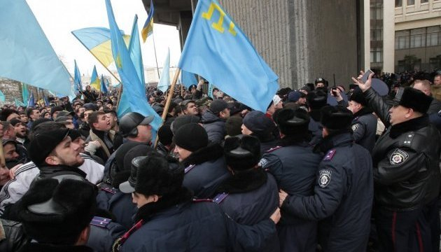 US accuses Russia of campaign of oppression of Crimean Tatars