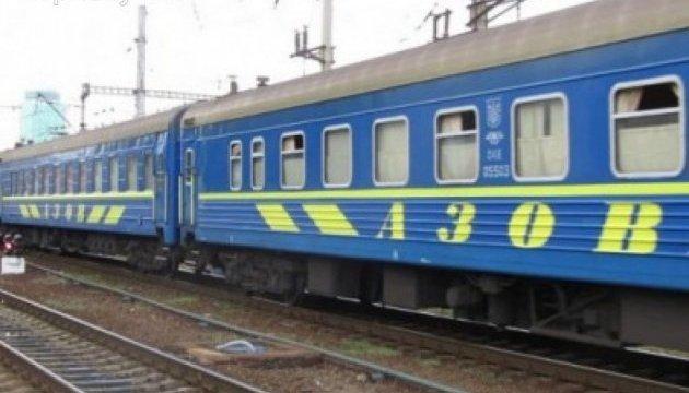 Гройсман обещает улучшить железнодорожное сообщение с Мариуполем