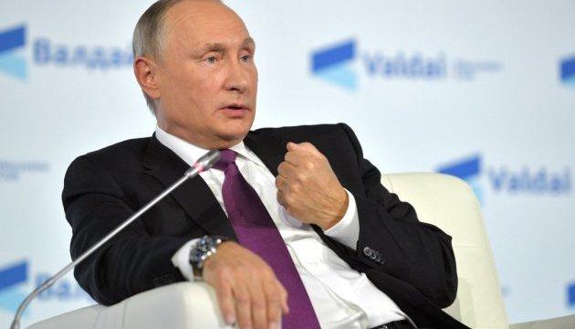 Путін готовий