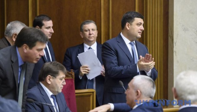 Гройсман призывает Раду не тянуть бюджет