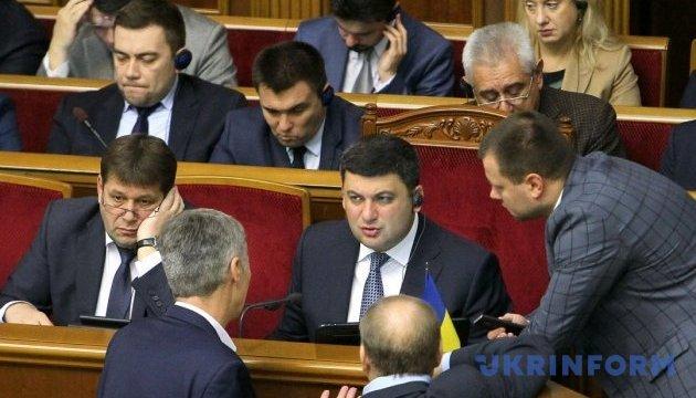 Гройсман хочет видеть больше украинских продуктов на прилавках