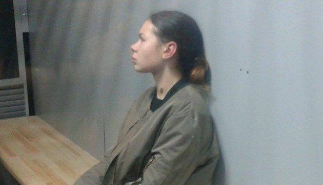 Полиция выясняет, какие успокоительные лекарства принимала Зайцева