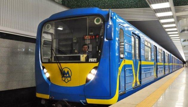 Так быть или не быть метро на Троещину?