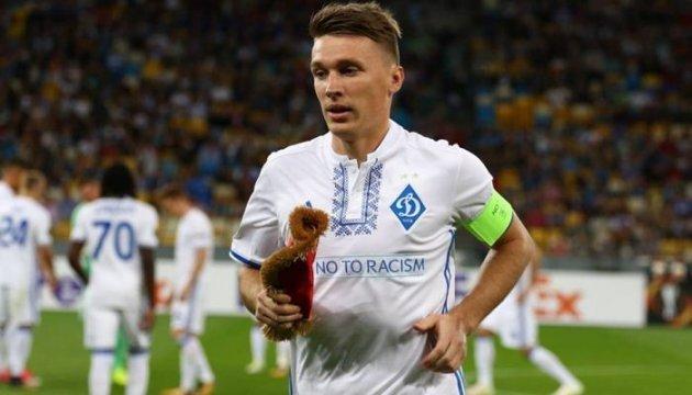 «Динамо» - «Шахтер»: Сидорчук не поможет киевлянам в дерби