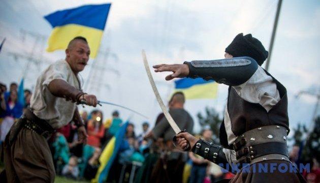 В Днипре козаки устроят огненный «Лютый фест»