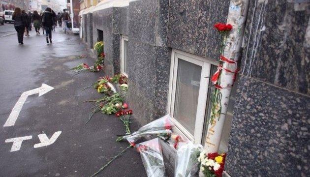 Кровавое ДТП в Харькове: хоронят вдову и дочь погибшего в АТО