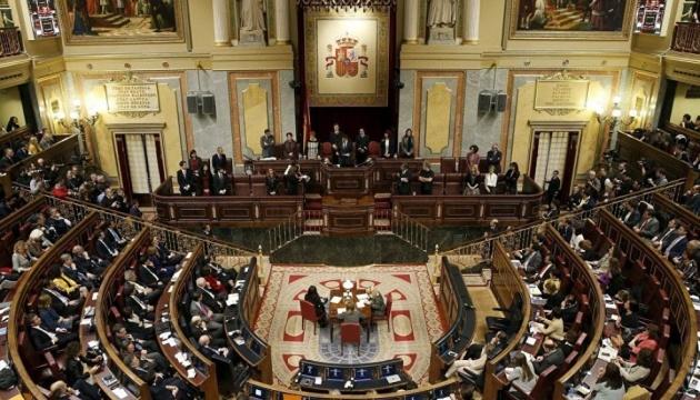 Уряд Іспанії припиняє переговори з сепаратистами Каталонії