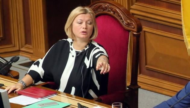 Геращенко хочет услышать от ОБСЕ о нарушениях прав журналистов на Донбассе и в Крыму