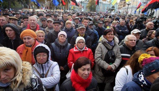 Під Радою проходить віче учасників акції протесту