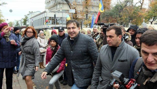 Саакашвили призвал продолжать акцию под Радой
