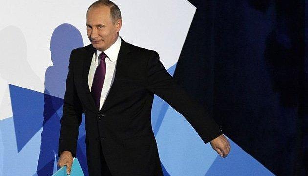 Путин Завалдайский, или В городе Сочи темные ночи