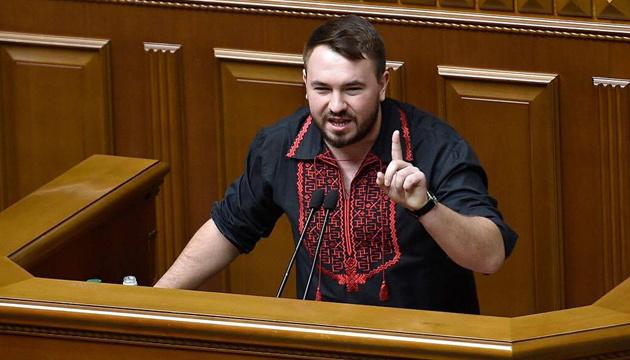 Ljaschko: In Tschechien Abgeordneter von Radikaler Partei festgenommen