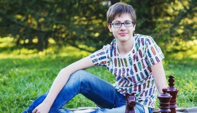 15-річний киянин став одним із наймолодших гросмейстерів світу