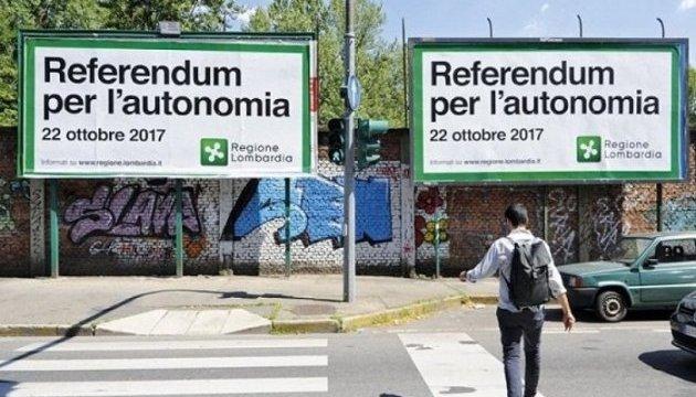 Рим готов обсудить расширение финансовой автономии Венето и Ломбардии