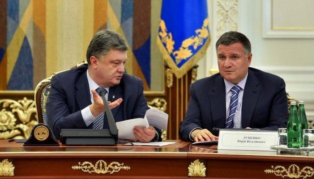 Аваков заявляє, що не має жодних конфліктів із Порошенком