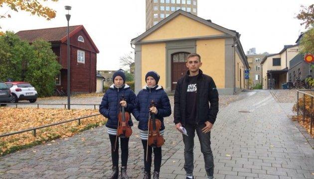 В Швеции - первый Украинский музыкальный фестиваль