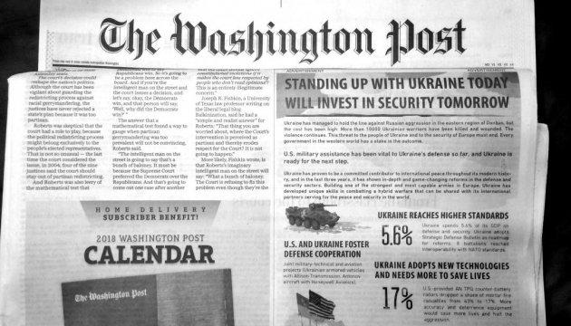 The Washington Post закликає до наступного кроку США у військовій підтримці України