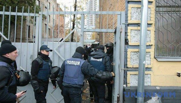 В суде - драка между полицией и сторонниками Коханивского