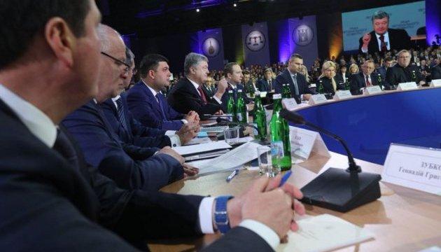 Децентралізація: Порошенко заявляє про зростання доходів бюджетів у 2,5 раза