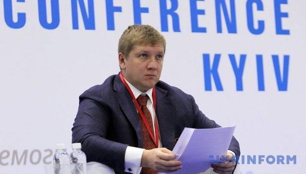 Украина выставит Газпрому счет за отказ продавать газ - Коболев