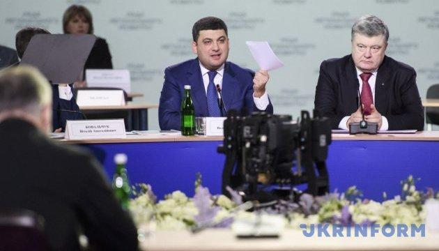 Groysman: Ucrania puede garantizar un crecimiento económico de entre un 5 y un 7% ya en 2019