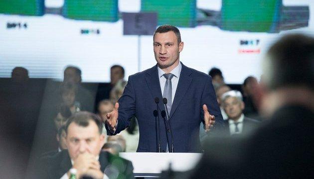Київ значно збільшив фінансування освіти і медицини - Кличко