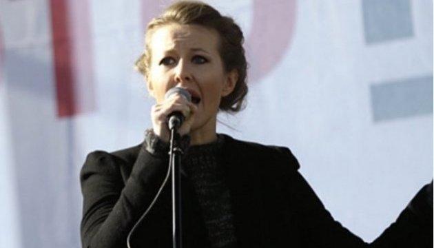 Собчак виступила за звільнення політв'язнів Кремля, у тому числі Сенцова