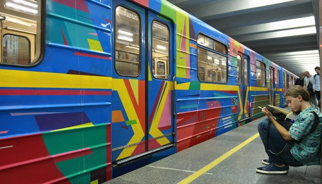 Almost 500 mln passengers used Kyiv subway in 2017