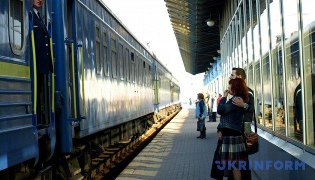 Оприлюднено графік руху поїзда