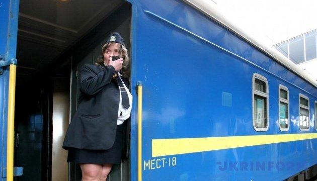 Укрзализныця назначила 69