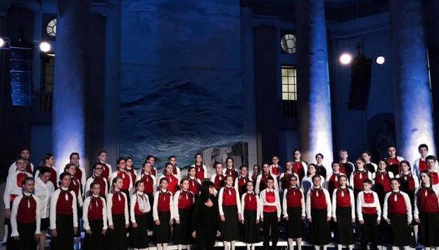 Діти-переселенці з Донбасу сьогодні виступлять із концертом у Стокгольмі