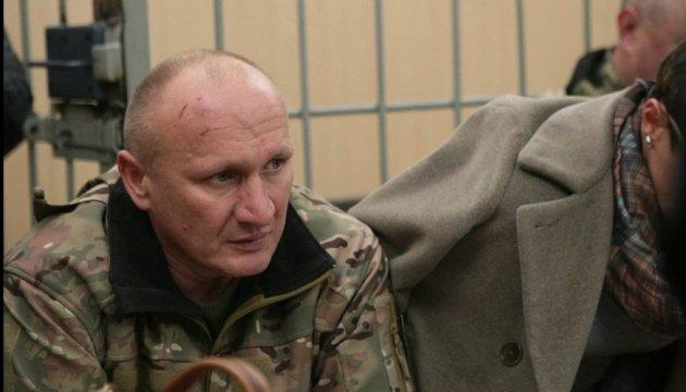 Суд призначив дату розгляду справи Коханівського