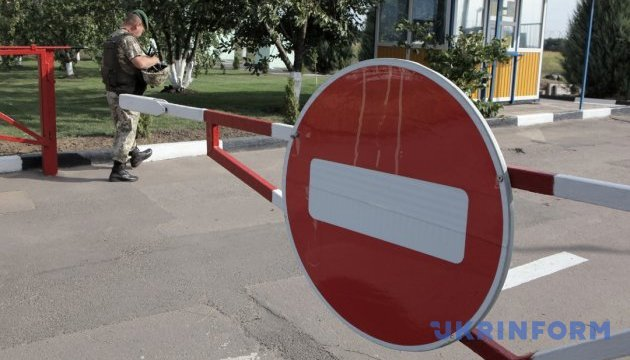 EU to help Ukraine, Moldova modernize border infrastructure