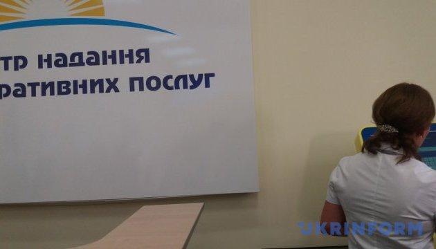В Украине уже работает более 740 современных ЦПАУ