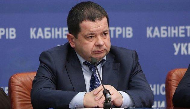 Кабмин уволил Цвяха