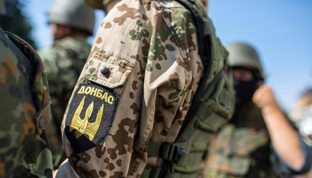 Полиция сообщила о задержании экс-руководителя «Донбасса» за разбойное нападение