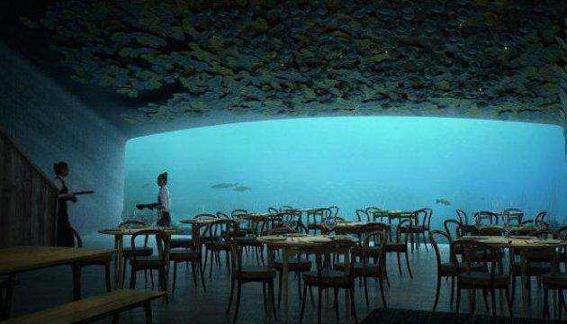 У Норвегії з'явиться перший в Європі підводний ресторан