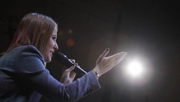 Собчак будет просить разрешения украинских властей для поездки в аннексированный Крым