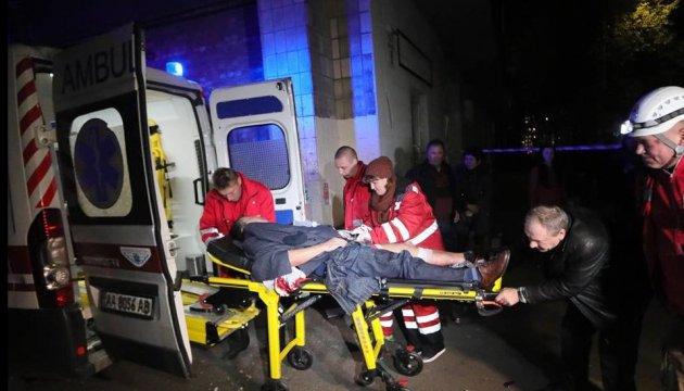 У Києві стався потужний вибух, поранений нардеп Мосійчук