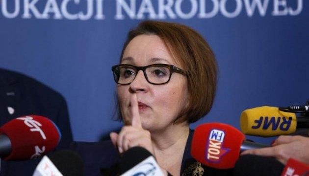 У министра образования Польши нету претензий к польским школам в Украине