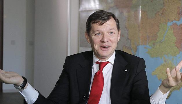 Ляшко задекларував 20,6 мільйона гривень доходів