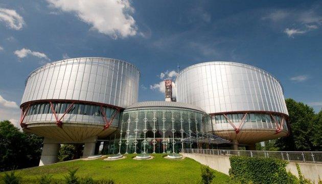 欧州人権裁判所、ウクライナの「政権浄化法」を人権侵害だとする判決採択