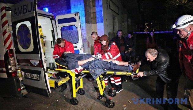 Взрыв на заводе в Тернополе: есть пострадавший