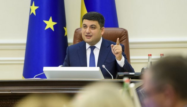 PM Groysman to attend investment business forum on November 14
