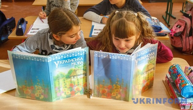 За три года в Украине построили 60 школ - правительство