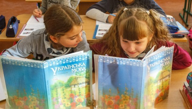 Rivne region joins all-Ukrainian project on developing inclusive education